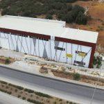 Altan Anadol Depo inşaatı